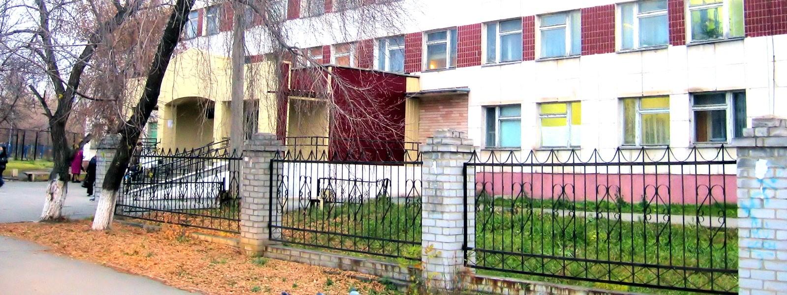 Заветинский район ростовской области больница